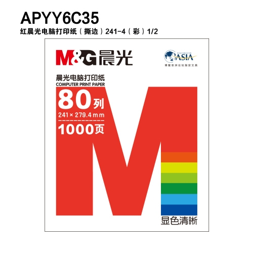 APYY6C35B